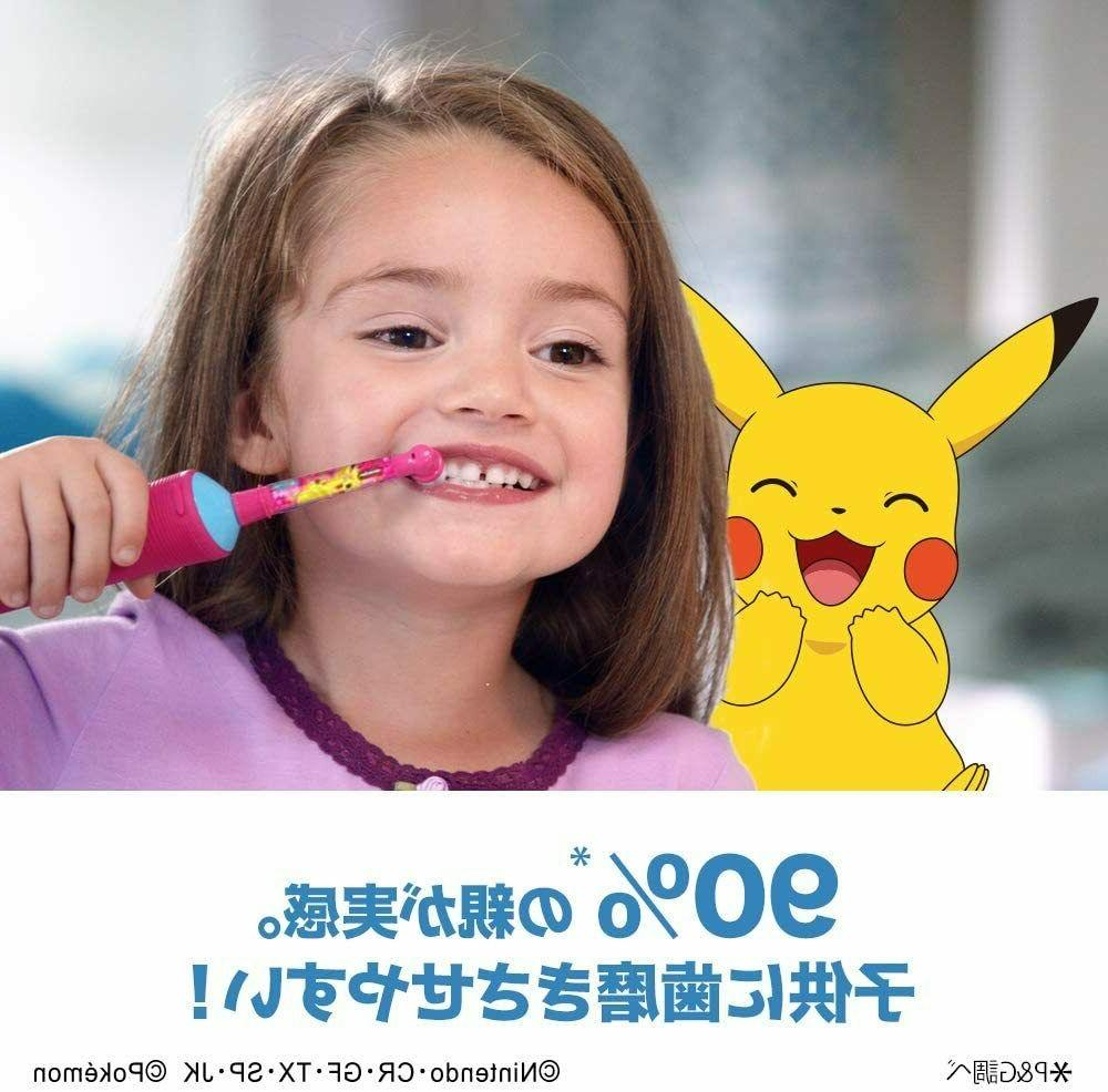 Pokemon Electric for safety pink