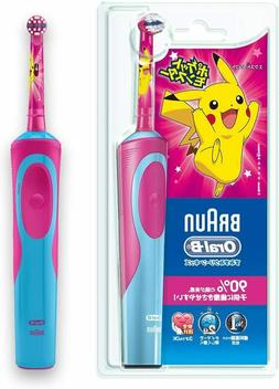 Pokemon Brown Oral B Electric Toothbrush for Kids, safety pi